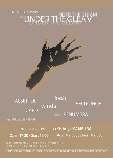 "PENUMBRA present ""UNDER THE GLEAM"" 2011-07-23"